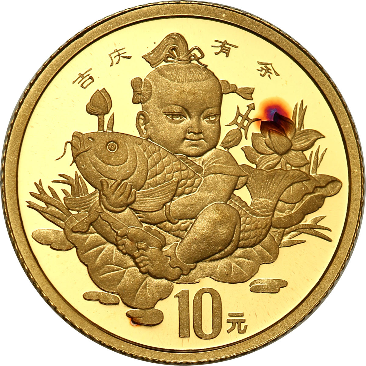 Chiny 10 Yuan 1997 karp szczęścia 1/10 uncji złota st.L