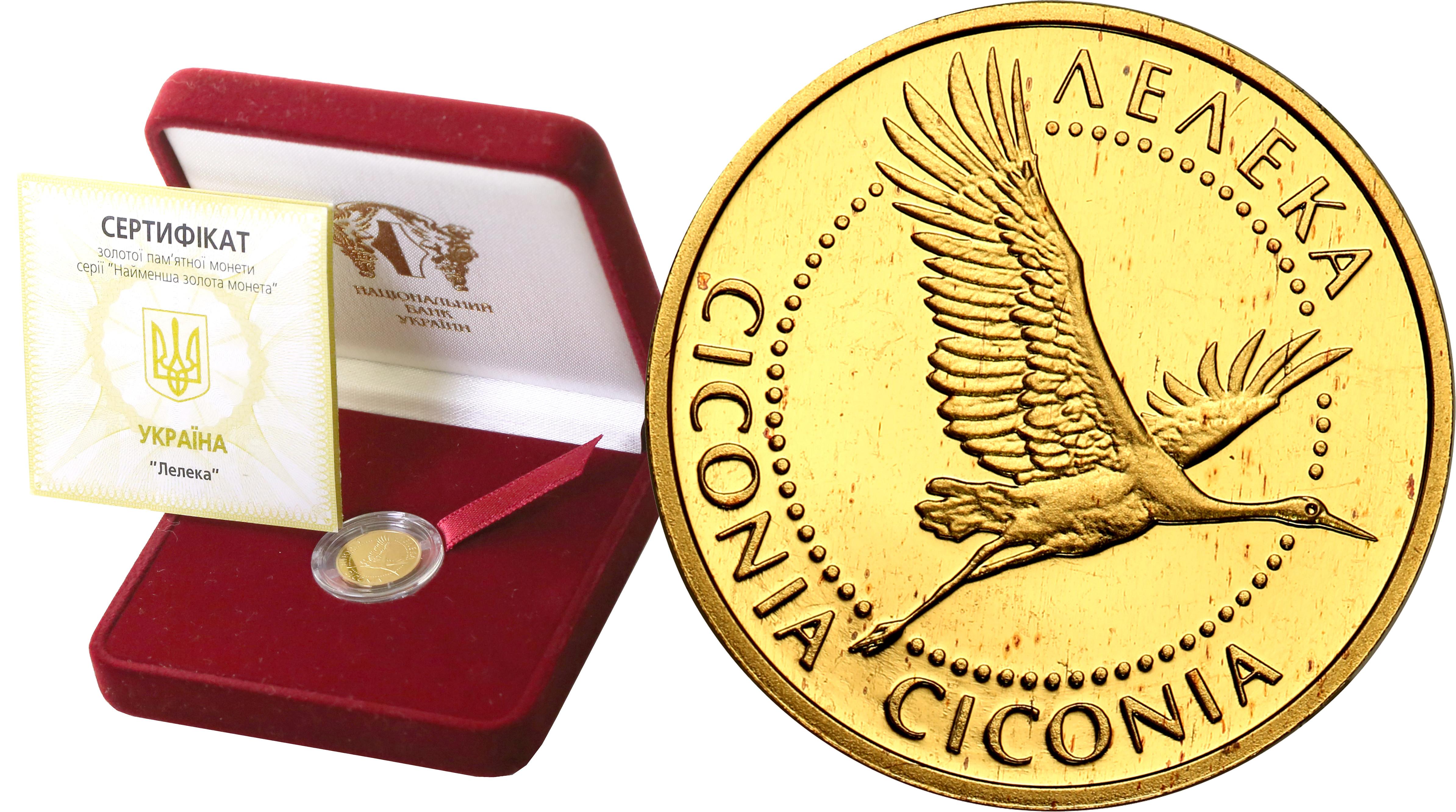 Ukraina 2 hrywny 2006 Bocian 1/25 uncji czystego złota st. L