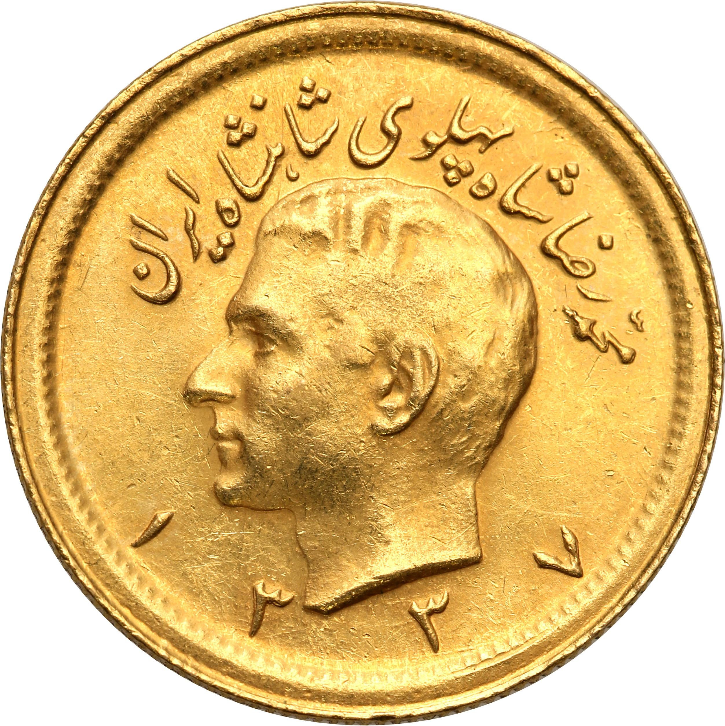 Iran. 1 Pahlevi 1337 SH (1958 AD) st.1