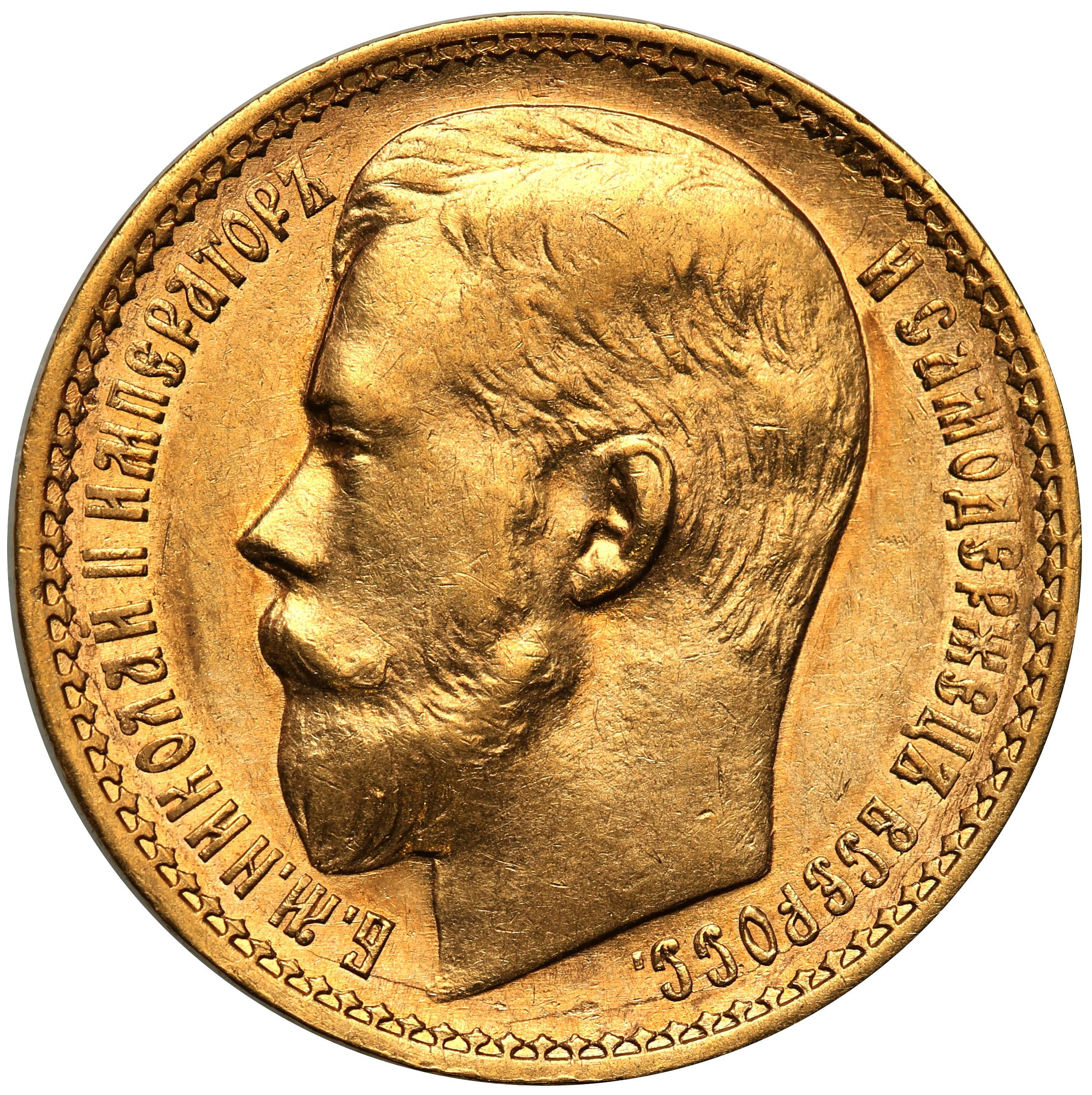 Rosja. Mikołaj II. 15 rubli 1897 СПБ АГ, Petersburg, typ II st.1-