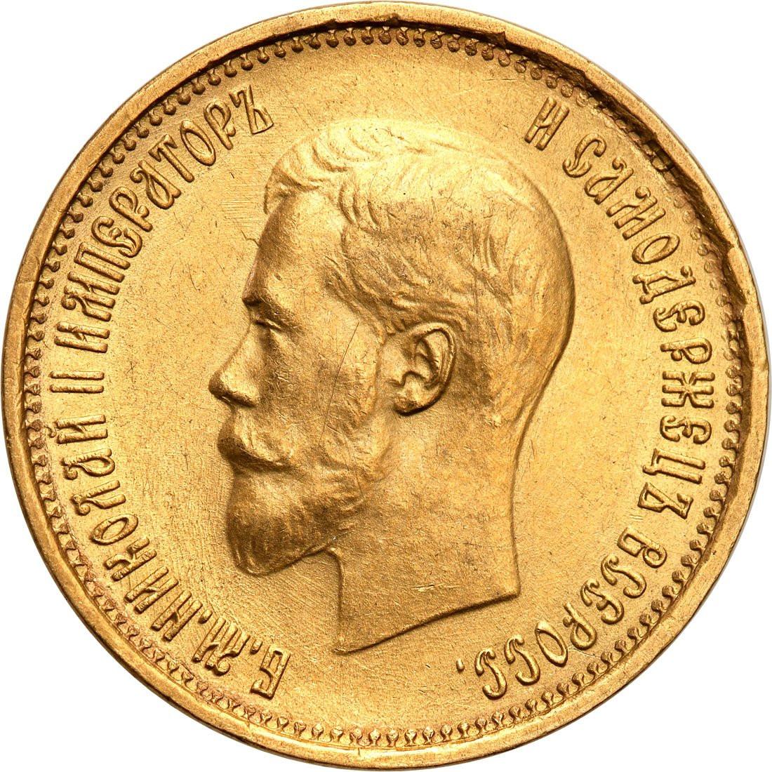 Rosja. Mikołaj II. 10 rubli 1899 ЭБ, Petersburg