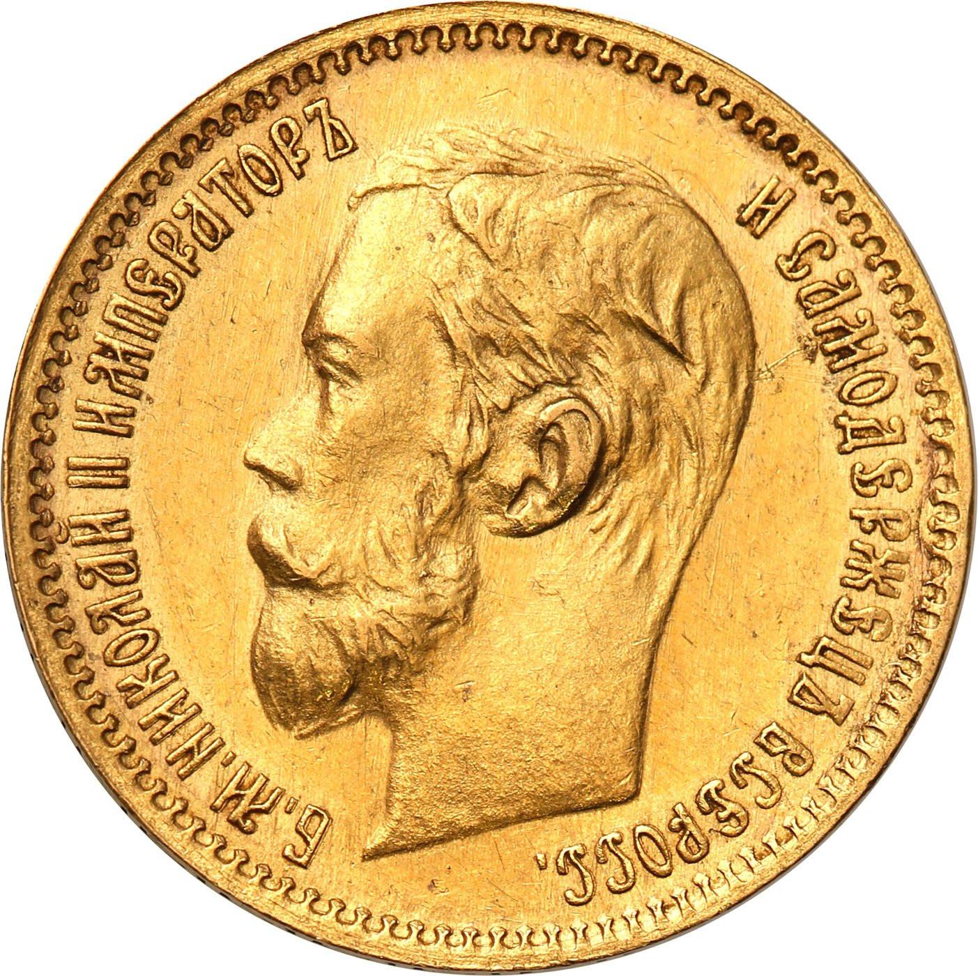 Rosja. Mikołaj II 5 rubli 1902 (AP), Petersburg st. 1