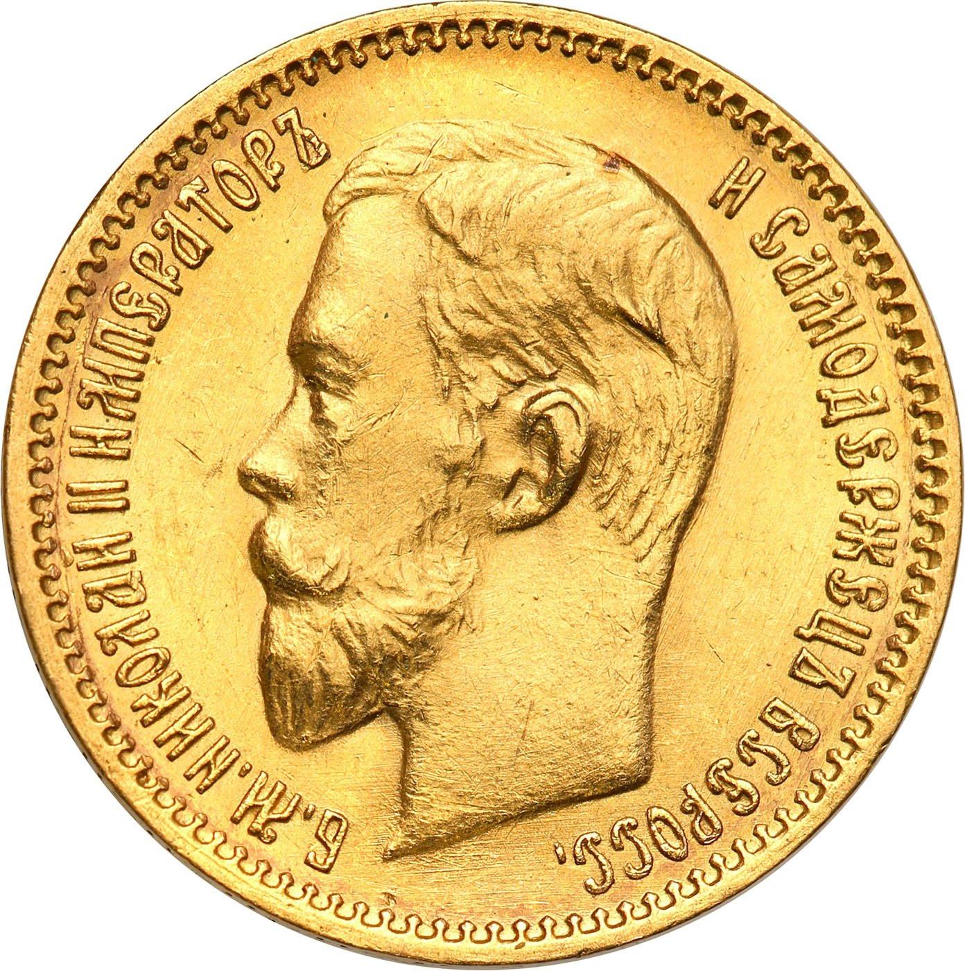 Rosja. Mikołaj II 5 rubli 1903 AP, Petersburg st. 1