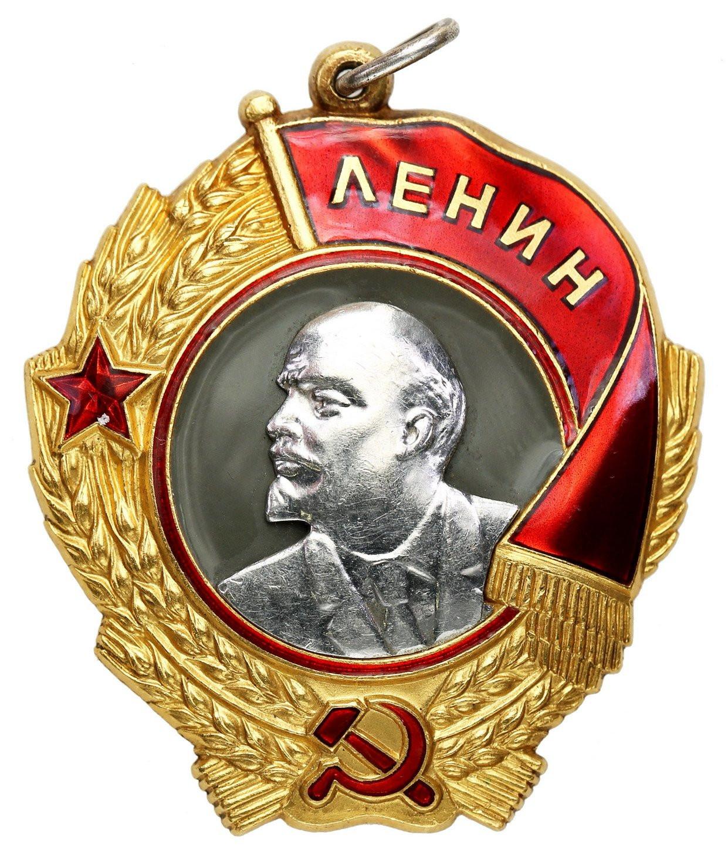Rosja Order Lenina mennica Leningrad st. 1 złoto + platyna LENIN