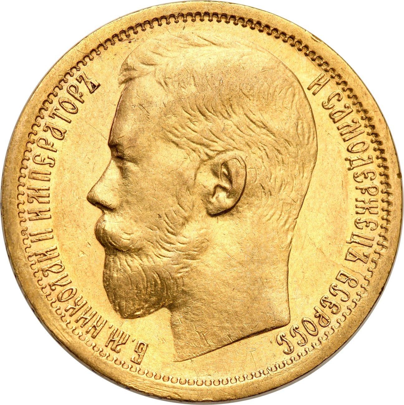 Rosja. Mikołaj II. 15 rubli 1897 СПБ АГ, Petersburg, typ I