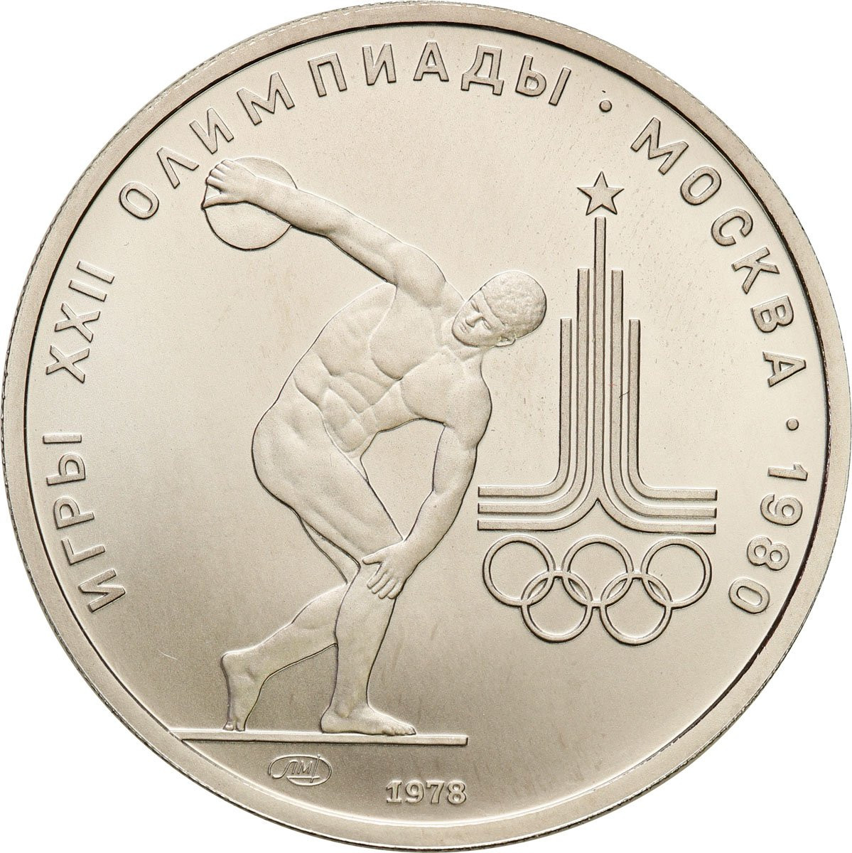 Rosja 150 Rubli 1978 Olimpiada Moskwa dyskobol - 1/2 uncji PLATYNA