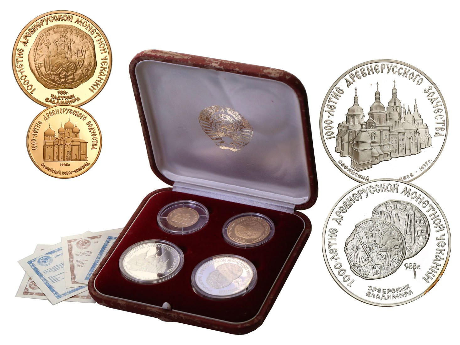Rosja 3 Ruble + 50 Rubli + 100 Rubli 1988 - zestaw 4 monet ZŁOTO + SREBRO
