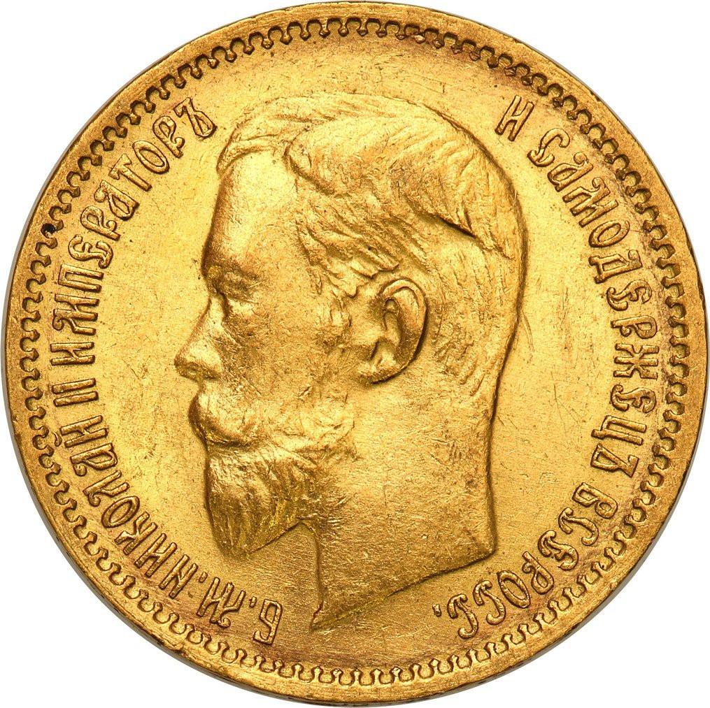 Rosja. Mikołaj II 5 rubli 1903 AP, Petersburg
