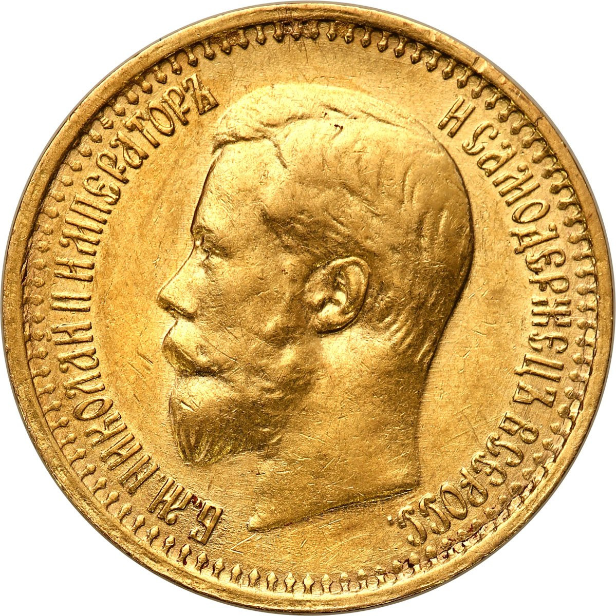 Rosja. Mikołaj II 7 1/2 Rubla 1897
