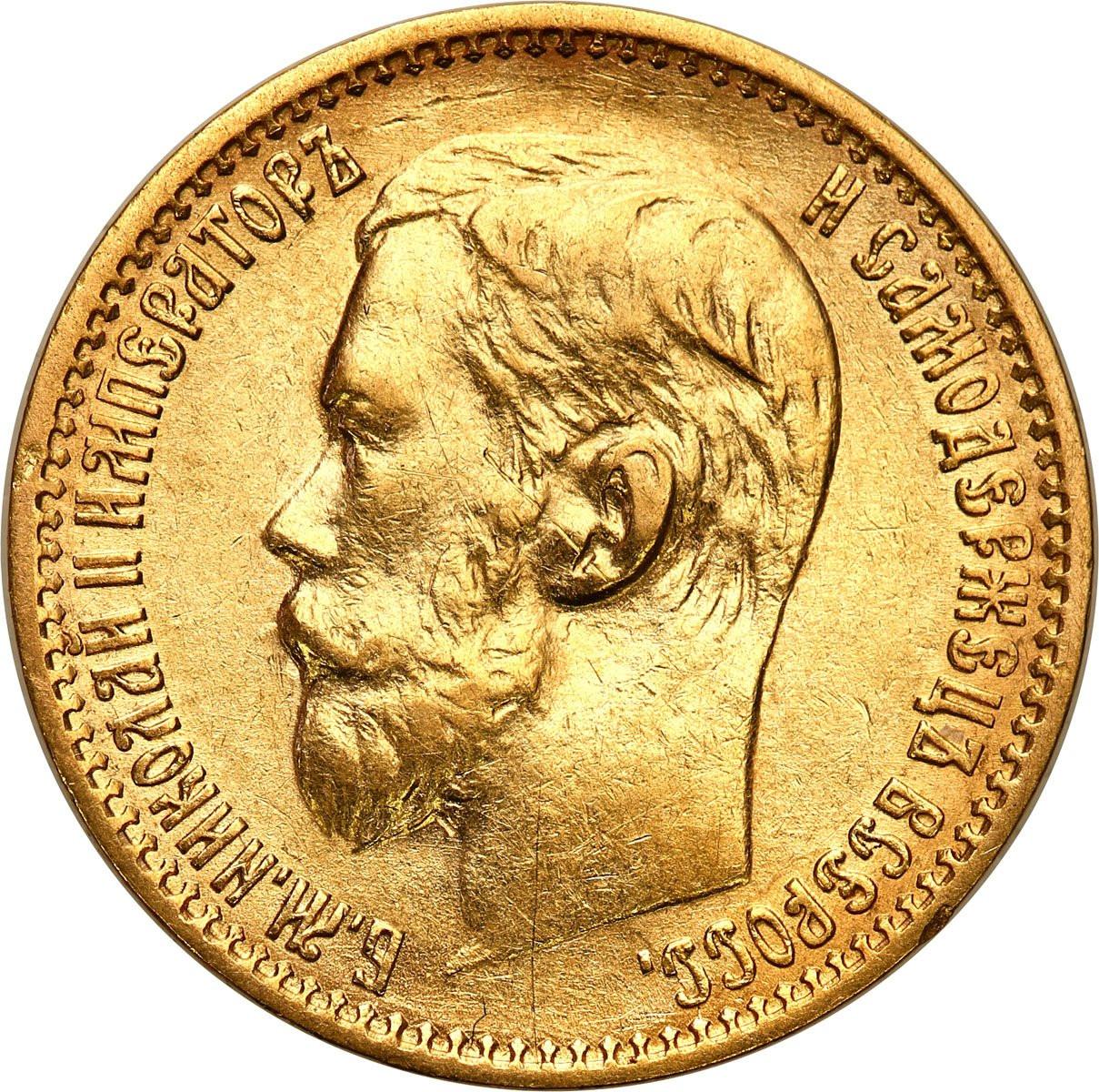 Rosja. Mikołaj II 5 Rubli 1898 AG, Petersburg