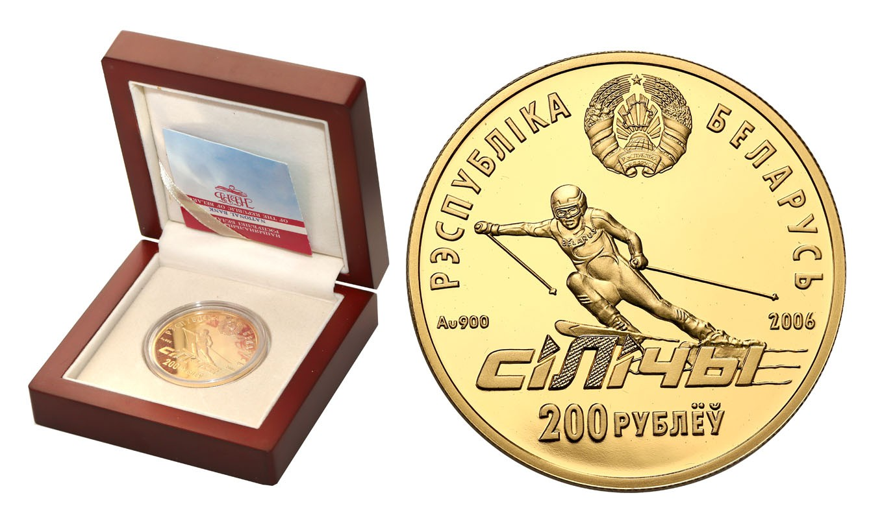 Białoruś 200 Rubli 2006 Narciarz - Siliczy - UNCJA ZŁOTA st.L